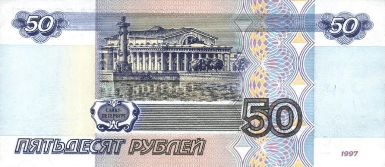 Bellashuv