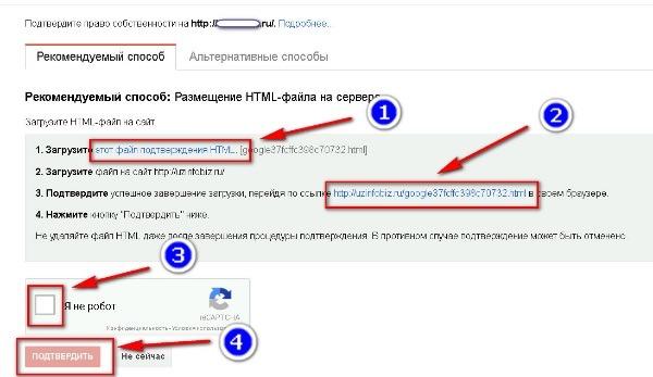 Sayt yoki Blogni qanday qilib Google Webmasterga ulash kerak? Va u nima uchun kerak?