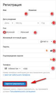 E-Mail elektron pochta qanday ochiladi?