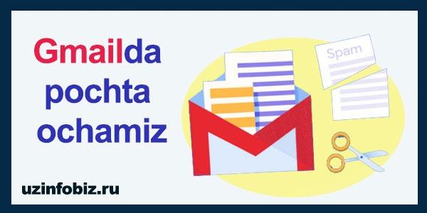 gmail elektron pochta ochish