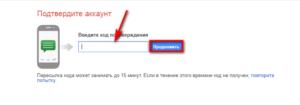 Gmail elektron pochta qanday ochiladi?