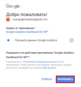 Saytning rivojlanishini ko'rib borish - Google Analytics bilan qulay !