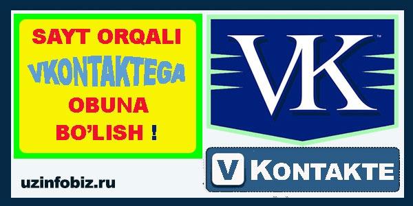 Sayt yoki blogni ijtimoiy tarmoq bilan bog'lash - VKontakte!