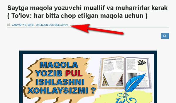 """""""Maqola yozishning texnik tamoni va tarkibiy qismlarining joylashuvi"""". Maqola yozuvchi uchun texnik topshiriq, yani TT. Qo'llanma!"""