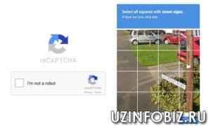 Google Captcha (reCAPTCHA) plagini