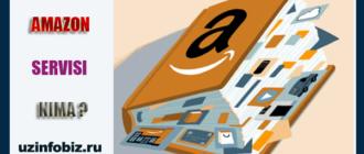 Amazon xizmati
