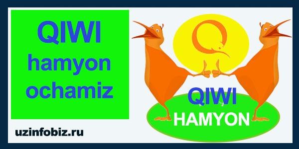 Qiwi elektron hamyon qanday ochiladi