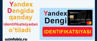 Yandex dengi identifikatsiyasi